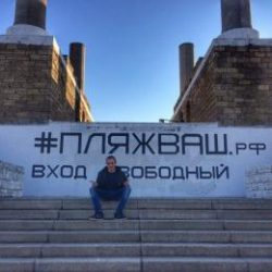 Парень сделаю куни приятной девушке в Москве